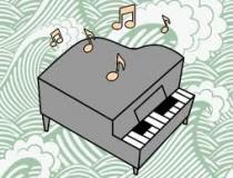 piano grigio
