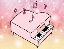 piano rosa 2